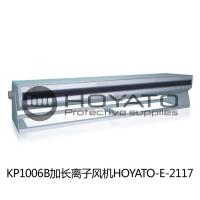 Professional ESD Ionizer Fan , Antistatic KP1006B Ionised Air Blower For Microprocessors Manufactures