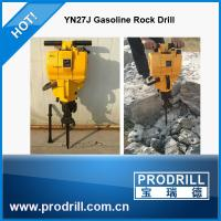 Yn27j handheld internal combustion rock drill for stone quarrying Manufactures