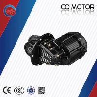 tricycle motor 650watt integrate housing gear visiable gearbox 48voltage Manufactures