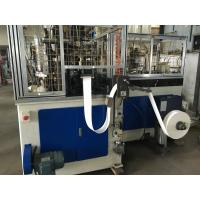 Double Side PE Coated Paper Cup Production Machine Paper Cup Making Machinery Manufactures