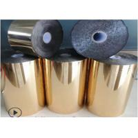Hologram Hot Stamping Foil Rolls-Silver Hot Transfer & Gold Stamping Foil For Textile/T-shirts/Fabric Heat Transfers Manufactures