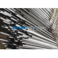 China Super Duplex Steel Tubes Stainless Steel Random Length ASTM A789 Tube UNS S32750 on sale
