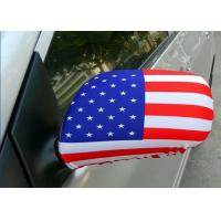 National Flag Rear Mirror Cover / Durable Colorful Auto Side Mirror Covers Manufactures