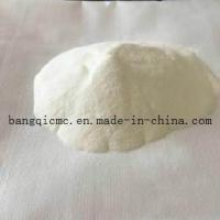 High Purity & Viscosity Sodium Carboxy Methyl Cellulose White Powder/MSDS/FVH Manufactures