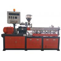 Professional Plastic Filling Modification Equipment Parallel Twin Screw Machine 30-900 Kg/H Manufactures
