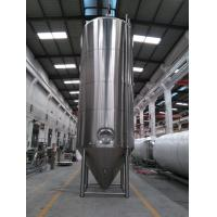 300 L Beer Fermenter For Fermenting , Beer Fermentation Tanks Manufactures