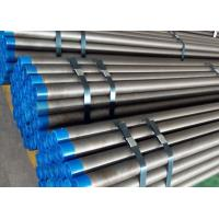 High Tensile Rock Drill Steel / H22 Tapered Steel Rod 610 - 8000mm Length Manufactures