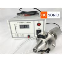 30khz Low Velocity Mist Ultrasonic Ultrasonic Nebulizer Machine Non Clogging Nature Manufactures