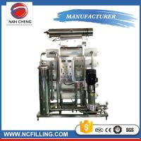 Reasonable price new style automatic essential water trestment system Manufactures