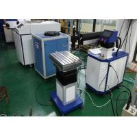 Free Shipping Laser Mould Welding Machine / Jewelry Welding Machine Manufactures