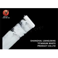 Better Whiteness Rutile Titanium Dioxide Produce Outdoor And Indoor Paintings Manufactures
