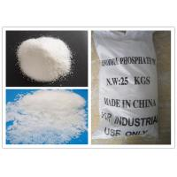 China 98% Sodium Phosphate Tribasic TSP Boiler Water Industrial Water Treatment Chemicals on sale