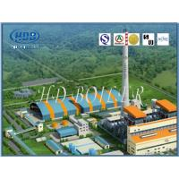 130T / H Coal Fired Power Plant Boiler With Natural Circulation , High Efficiency Manufactures