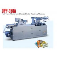 Packing materials saved Aluminum Pharmacy Blister Packaging Machine PRC System