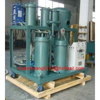 China Hydraulic oil purifier/ oil filtering/ oil purification/ oil recycling machine on sale