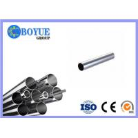 Good Ductility Super Duplex Stainless Steel Pipe Diameter 10.3mm - 1219mm Manufactures