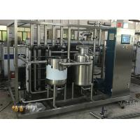 Plate Type UHT Sterilization Machine Stainless Steel Material Full Automatic Manufactures
