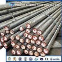 Forgd Steel AISI P20+Ni Steel round bar Manufactures