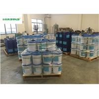 Cheap Permeable Polyurea Spray Coating For Concrete Flooring Tanks Half Glazed Luster for sale