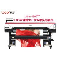 1.9M Easy Operation Indoor Printing Machine , wide format inkjet printer Stable Performance Manufactures