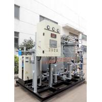 99.9995% High Purity Nitrogen Generator Used In Metal Processing Industry Manufactures