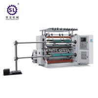 380v 50Hz High Speed Slitting Machine for Paper and Plastic Film Manufactures