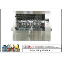250ml-5000ml Edible / Lube Oil Filling Machine With 3000-4500bph High Filling Speed