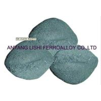 Buy cheap SILICON AND MANGANESE BRIQUETTE from wholesalers