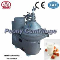 China Model PDSM Separator - Centrifuge Automatic Dairy Milk Continuous Centrifuge on sale