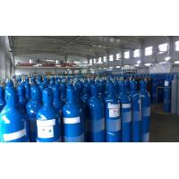 Steel High Pressure 10L / 16L Industrial Compresses Gas Cylinder , Height 495-1000MM Manufactures