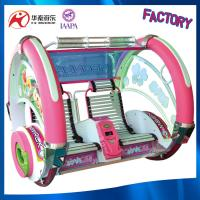 Hot sale 360 degree rotating happy car le bar car for 2 players with safety sensors Manufactures