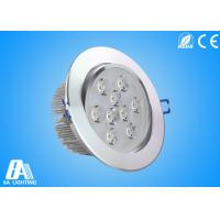 9W LED Ceiling Light Led Suspended Ceiling Lights AC90 - 264v Manufactures