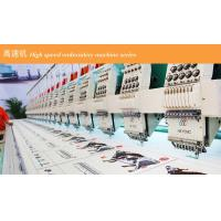 High Speed 20 Heads Intelligent Flat Embroidery Machine With DAHAO Triple Servo Motor Manufactures
