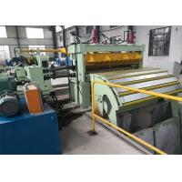 Buy cheap 25T Stainless Steel Slitting Machine Up To 300 M / Min Coil Thickness 0.3~3.0mm from wholesalers