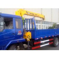 Cheap Best Selling Weight Transportation Boom Truck Mounted Crane , 4.2 T.M 2.1 ton for sale