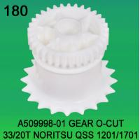 A509998-01 GEAR TEETH-33/20 O-CUT FOR NORITSU qss1201,1701 minilab Manufactures