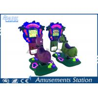 Coin Operated Kiddy Ride Machine Animal Design For Sale Manufactures