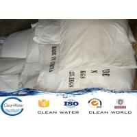 99.5%min Dicyandiamide Dcd CAS 461-58-5 Strongly recommendedDCDA  Acceptable ISO/ BV Manufactures