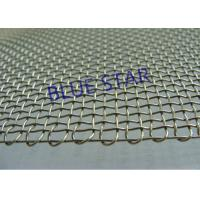 Embossing Edge Double Locked Crimped Wire Mesh , Galvanized Steel Hardware Cloth For Construction Manufactures