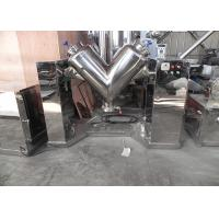 Powder And Small granules V Mixer Machine in Chemical Industry