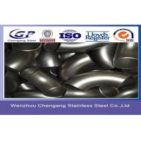 90°, 180°Stainless Steel Elbows ASTM A403 309S For Flange , Hot-pressed , Long Radius Manufactures