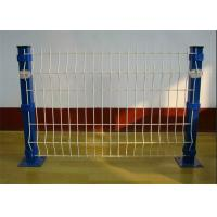 High security galvanized / pvc coated welded wire mesh panels for home garden Manufactures
