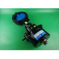 DN50 DN65 DN80 Butterfly Valve Air Flow Control Electrically Operated Manufactures