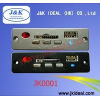 Buy cheap Hot power amplifier USB host SD MP3 player JK0001 from wholesalers