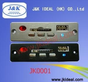 Cheap Hot power amplifier USB host SD MP3 player JK0001 for sale