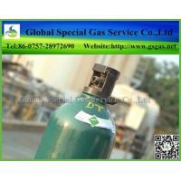 Large supply great quality xenon gas