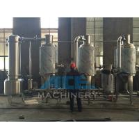 Onion Juice Concentrator Single Effect Falling Film Vacuum Thermal Evaporator Manufactures