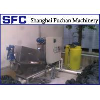 Chemical Dewatering Screw Press Machine Stainless Steel 304 Sus 316l Material Manufactures