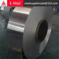 China jsc270d carbon cold rolled steel coils on sale
