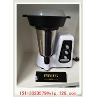 China 800W Wifi App Thermo Mixer With Cooker/ Multi-functional Cuisine Cooking  Machine/ 1.5 Liters Thermo Food Processor on sale